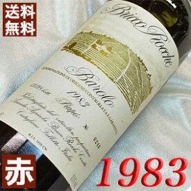 【送料無料】 1983年 バローロ・プラポ [1983] 750ml イタリア ワイン ピエモンテ 赤ワイン ミディアムボディ チェレット [1983] 昭和58年 お誕生日 結婚式 結婚記念日の プレゼントに誕生年 生まれ年 wine