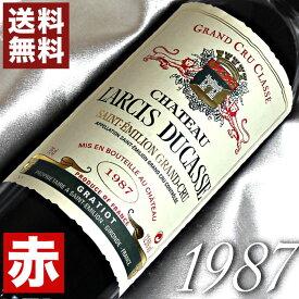 【送料無料】 1987年 シャトー・ラルシ・デュカス [1987] 750ml フランス ワイン ボルドー サンテミリオン 赤ワイン ミディアムボディ [1987] 昭和62年 お誕生日 結婚式 結婚記念日 プレゼント 誕生年 生まれ年 wine