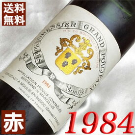【送料無料】 1984年 シャトー・グレシエ・グラン・プジョー [1984] 750ml フランス ワイン ボルドー ムーリス 赤ワイン ミディアムボディ [1984] 昭和59年 お誕生日 結婚式 結婚記念日 プレゼント 誕生年 生まれ年 wine