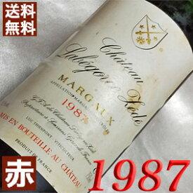 1987年 シャトー・ラベゴルス・ゼデ [1987] 750ml フランス ヴィンテージ ワイン ボルドー マルゴー 赤ワイン ミディアムボディ [1987] 昭和62年 お誕生日 結婚式 結婚記念日 プレゼント ギフト 対応可能 誕生年 生まれ年 wine