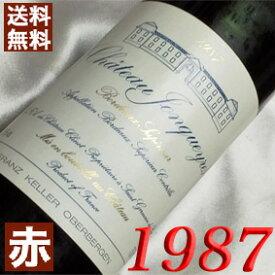 1987年 シャトー・ジョンケール [1987] 750ml フランス ヴィンテージ ワイン ボルドー 赤ワイン ミディアムボディ [1987] 昭和62年 お誕生日 結婚式 結婚記念日 プレゼント ギフト 対応可能 誕生年 生まれ年 wine