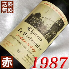 1987年 シャトー・ラ・ブルトニエール [1987] 750ml フランス ヴィンテージ ワイン ボルドー 1er コート・ブライ 赤ワイン ミディアムボディ [1987] 昭和62年 お誕生日 結婚式 結婚記念日 プレゼント ギフト 対応可能 誕生年 生まれ年 wine