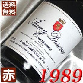 1989年 オークセイ・デュレス・エキュソー ルージュ [1989] 750ml フランス ヴィンテージ ワイン ブルゴーニュ 赤ワイン ミディアムボディ ロベール・アンポー 1989 平成元年 お誕生日 結婚式 結婚記念日 プレゼント ギフト 対応可能 誕生年 生まれ年 wine