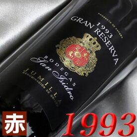 [1993](平成5年)サン・イシドロ グラン・レセルバ [1993] San Isidro Gran Reserva [1993年]スペインワイン/フミーリャ/赤ワイン/フルボディ/750ml お誕生日・結婚式・結婚記念日のプレゼントに誕生年・生まれ年のワイン!