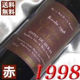 1998年 コート・ド・デュラス マルベック [1998] 750ml フランス ワイン /南西地方/ 赤ワイン /ミディアムボディ/シャトー・ラフォン [1998] 平成10年 お誕生日・結婚式・結婚記念日の プレゼント に誕生年・生まれ年のワイン!