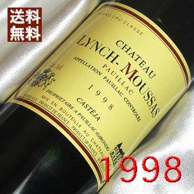 【送料無料】[1998](平成10年)シャトー シャトー ランシュ・ムーサ [1998] Chateau Lynch Moussas [1998年]フランスワイン/ボルドー/ポイヤック/赤ワイン/ミディアムボディ/750ml/2 お誕生日・結婚式・結婚記念日のプレゼントに誕生年・生まれ年のワイン!