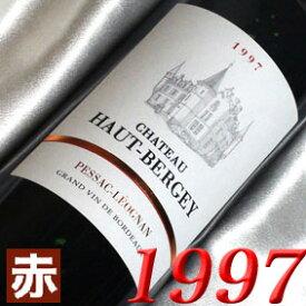 [1997](平成9年)シャトー オー・ベルジェイ [1997] Chateau Haut Bergey [1997年] フランスワイン/ボルドー/グラーヴ/赤ワイン/ミディアムボディ/750ml/2 お誕生日・結婚式・結婚記念日のプレゼントに誕生年・生まれ年のワイン!