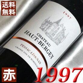 【送料無料】 1997年 シャトー オー・ベルジェイ [1997] 750ml フランス ワイン /ボルドー/グラーヴ/ 赤ワイン /ミディアムボディ [1997] 平成9年 お誕生日・結婚式・結婚記念日の プレゼント に誕生年・生まれ年のワイン!