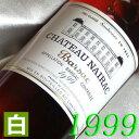 白ワイン [1999](平成11年)シャトー ネラック [1999] Chateau Nairac [1999年] フランスワイン/ボルドー/ソーテルヌ/白ワイン/極甘口/750ml/5 お誕生日・結婚式・結婚記念日のプレゼントに誕生年・生まれ年のワイン!