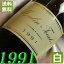 【送料無料】白ワイン[1991](平成3年)コトー・デュ・レイヨン [1991] Coteaux du Layon [1991年] フランス/ロワール/白ワイン/甘口/750ml/トゥーシェ お誕生日