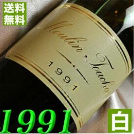 【送料無料】白ワイン[1991](平成3年)コトー・デュ・レイヨン [1991] Coteaux du Layon [1991年] フランス/ロワール/白ワイン/甘口/750ml/トゥーシェ お誕生日・結婚式・結婚記念日のプレゼントに生まれ年のワイン!
