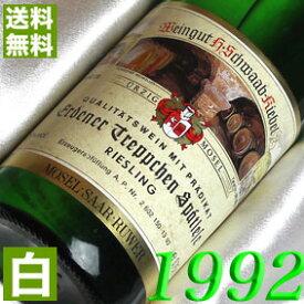 【送料無料】 1992年 白ワイン エルデナー リースリング シュペートレーゼ [1992] 750ml ドイツ ワイン /モーゼル/やや甘口/キーベル [1992] 平成4年 お誕生日・結婚式・結婚記念日の プレゼント に誕生年・生まれ年のワイン!