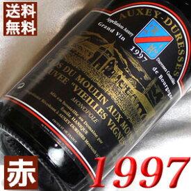 【送料無料】 1997年 オークセイ・デュレス ルージュ [1997] 750ml フランスワイン/ブルゴーニュ /赤 ワイン /ミディアムボディ/ムーラン・オー・モワーヌ [1997] 平成9年 お誕生日・結婚式・結婚記念日の プレゼント に誕生年・生まれ年のワイン!