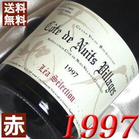 【送料無料】 1997年 コート・ニュイ ヴィラージュ ルージュ [1997] 750ml フランス ワイン /ブルゴーニュ/ 赤ワイン /ミディアムボディ/ルー・デュモン [1997] 平成9年 お誕生日・結婚式・結婚記念日の プレゼント に生まれ年のワイン!