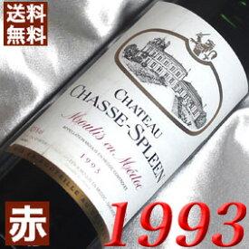 【送料無料】 1993年 シャトー・シャス・スプリーン [1993] 750ml フランス ワイン ボルドー ムーリス 赤ワイン ミディアムボディ [1993] 平成5年 お誕生日 結婚式 結婚記念日 プレゼント 誕生年 生まれ年 wine