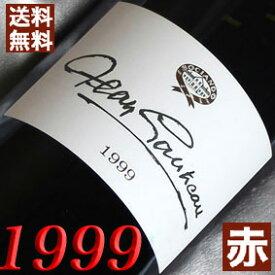 【送料無料】 1999年 シャトー ソシアンド・マレ ジャン・ゴートロー [1999] 750ml フランス ワイン ボルドー オー・メドック 赤ワイン フルボディ [1999] 平成11年 お誕生日・結婚式の プレゼント に生まれ年のワイン!