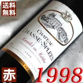 【送料無料】 1998年 シャトー・シャス・スプリーン [1998] 750ml フランス ワイン ボルドー ムーリス 赤ワイン フルボディ [1998] 平成10年 お誕生日 結婚式 結婚記念日の プレゼント に誕生年 生まれ年のワイン!
