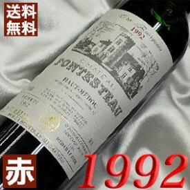 【送料無料】 1992年 シャトー フォンテストー [1992] 750ml フランス ワイン ボルドー オー・メドック 赤ワイン ミディアムボディ [1992] 平成4年 お誕生日 結婚式の プレゼント に生まれ年のワイン!