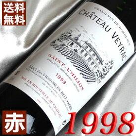 【送料無料】 1998 年 シャトー・ヴェイラック [1998] 750ml フランス ワイン ボルドー サンテミリオン 赤ワイン ミディアムボディ [1998] 平成10年 お誕生日 結婚式 結婚記念日の プレゼント に誕生年 生まれ年のワイン!