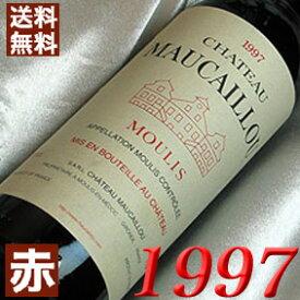 【送料無料】 1997年 シャトー・モーカイユ [1997] 750ml フランス ワイン ボルドー ムーリス 赤ワイン ミディアムボディ [1997] 平成9年 お誕生日 結婚式 結婚記念日の プレゼント に生まれ年 wine
