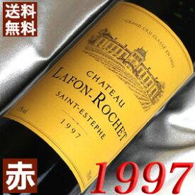 【送料無料】 1997年 シャトー・ラフォン・ロシェ [1997] 750ml フランス ワイン ボルドー サンテステフ 赤ワイン ミディアムボディ [1997] 平成9年 お誕生日・結婚式・結婚記念日の プレゼント に誕生年・生まれ年 wine