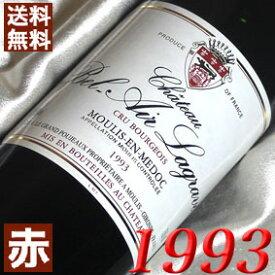 【送料無料】 1993年 シャトー シャトー・ベル・エール・ラグラーヴ [1993] 750ml フランス ワイン ボルドー ム−リス 赤ワイン ミディアムボディ 平成5年お誕生日 結婚式 結婚記念日の プレゼント に誕生年 生まれ年 wine