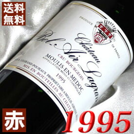 【送料無料】 1995年 シャトー・ベル・エール・ラグラーヴ [1995] 750ml フランス ボルドー ムーリス 赤ワイン ミディアムボディ [1995] 平成7年 お誕生日 結婚式 結婚記念日の プレゼント に誕生年 生まれ年 wine 古酒