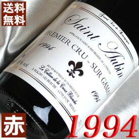 【送料無料】 1994年 サン・トーバン スール・ガメイ ルージュ [1994] 750ml フランス ワイン ブルゴーニュ 赤ワイン ミディアムボディ セリエ・クロワ・ブランシュ [1994] 平成6年 お誕生日 結婚式 結婚記念日の プレゼント に生まれ年 wine