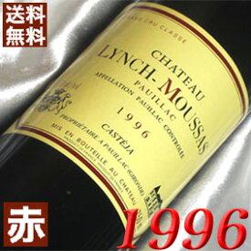 【送料無料】 1996年 シャトー・ランシュ・ムーサ [1996] 750ml フランス ワイン ボルドー ポイヤック 赤ワイン ミディアムボディ [1996] 平成8年 お誕生日 結婚式 結婚記念日の プレゼント に誕生年 生まれ年 wine