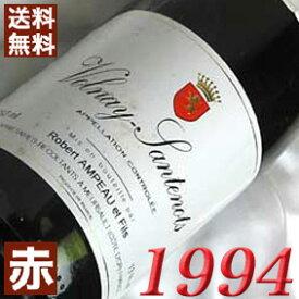 【送料無料】 1994年 ヴォルネー・サントノー [1994] 750ml フランス ワイン ブルゴーニュ ミディアムボディ ロベール・アンポー [1994] 平成6年 お誕生日 結婚式 結婚記念日の プレゼント に誕生年 生まれ年のワイン!