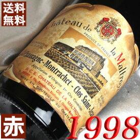 【送料無料】 1998年 シャサ−ニュ・モンラッシェ クロ・サン・ジャン ル−ジュ [1998] 750ml フランス ワイン ブルゴーニュ 赤ワイン ミディアムボディ マルトロワ [1998] 平成10年 お誕生日 結婚式 結婚記念日 プレゼント 誕生年 生まれ年 wine