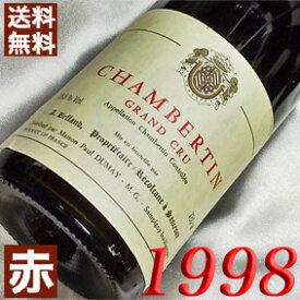 【送料無料】 1998年 シャンベルタン [1998] 750ml フランス ワイン ブルゴーニュ 赤ワイン ミディアムボディ A.ベラン [1998] 平成10年 お誕生日 結婚式 結婚記念日 プレゼント 誕生年 生まれ年 wine
