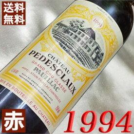 1994年 シャトー・ペデスクロー [1994] 750ml フランス ワイン ボルドー ポイヤック 赤ワイン ミディアムボディ [1994] 平成6年 お誕生日 結婚式 結婚記念日の プレゼント に誕生年 生まれ年のワイン!