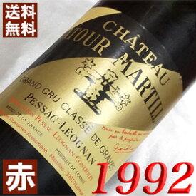 1992年 シャトー・ラトゥール・マルティヤック ルージュ [1992] 750ml フランス ワイン ボルドー グラーヴ 赤ワイン ミディアムボディ [1992] 平成4年 お誕生日 結婚式の プレゼント に生まれ年のワイン!
