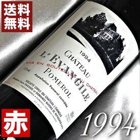 1994年 シャトー・レヴァンジル [1994] 750ml フランス ヴィンテージ ワイン ボルドー ポムロル 赤ワイン ミディアムボディ [1994] 平成6年 お誕生日 結婚式 結婚記念日 プレゼント ギフト 対応可能 誕生年 生まれ年 wine