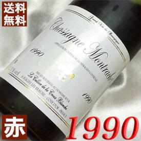 1990年 シャサーニュ・モンラッシェ ルージュ [1990] 750ml フランス ヴィンテージ ワイン ブルゴーニュ 赤ワイン ミディアムボディ セリエ・クロワ・ブランシュ [1990] 平成2年 お誕生日 結婚式 結婚記念日 プレゼント ギフト 対応可能 生まれ年 wine