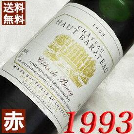 1993年 シャトー・オー・バラトー [1993] 750ml フランス ヴィンテージ ワイン ボルドー コート・ド・ブール 赤ワイン ミディアムボディ [1993] 平成5年 お誕生日 結婚式 結婚記念日 プレゼント ギフト 対応可能 誕生年 生まれ年 wine