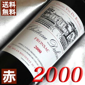 【送料無料】二十周年 2000年 (平成12年)シャトー ダレーム [2000] Chateau Dalem 2000年 フランスワイン/ボルドー/赤ワイン/ミディアムボディ/750ml お誕生日・結婚式・結婚記念日のプレゼントに誕生年・生まれ年のワイン!【20周年】