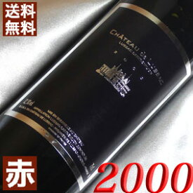 【送料無料】二十周年 2000年 シャトー ド・リュサック [2000] 750ml フランス ワイン /ボルドー/ 赤ワイン /ミディアムボディ [2000] 平成12年 お誕生日・結婚式・結婚記念日・成人 の プレゼント に誕生年・生まれ年のワイン!【20周年】