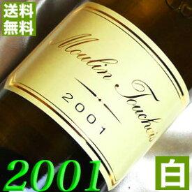 【送料無料】 2001年 白ワイン コトー・デュ・レイヨン [2001] 750ml フランス ワイン ロワール 甘口 ムーラン・トゥーシェ [2001] 平成13年 お誕生日 結婚式 結婚記念日 成人 プレゼント 誕生年 生まれ年 wine 成人式 20周年 二十周年