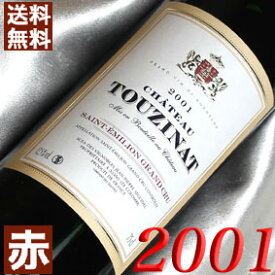 2001年 シャトー・トゥージナ [2001] 750ml フランス ヴィンテージ ワイン ボルドー サンテミリオン 赤ワイン ミディアムボディ [2001] 平成13年 お誕生日 結婚式 結婚記念日 プレゼント ギフト 対応可能 誕生年 生まれ年 wine 成人式 20周年 二十周年