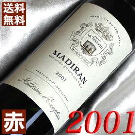 【送料無料】 2001年 マディラン・デクセプション [2001] 750ml フランス ワイン 南西地方 赤ワイン ミディアムボディ プレモン・プロデュクトゥール [2001] 平成13年 お誕生日 結婚式 結婚記念日 成人 プレゼント 誕生年 生まれ年 wine 成人式 20周年 二十周年