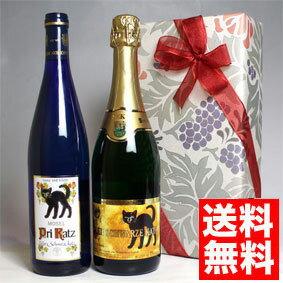 ■送料無料■ 猫好きのあの方に贈りたい、とても飲みやすい柔らかな味わいの甘口ドイツワインのカッツ2本組みセット 【2本セット】 [ギフト・ラッピング・のし・メッセージカード OK!]お祝い/結婚祝い/誕生祝い/結婚記念日/贈り物/誕生日プレゼント/