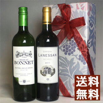 lace up in best choice order online ♦ luxury Bordeaux wines red white set Chateau lanessan & Chateau  bonnet-Blanc 2 pair gift set congratulations / wedding / birthday / wedding  ...