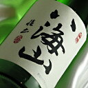 八海醸造 純米吟醸 八海山 720ml 新潟県 日本酒【楽天 通販 販売 お酒】