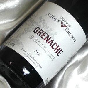 アンドレ・ブルネル ヴァン・ド・ペイ ド・ヴォークリューズ(赤)Andre Brunel Vin de Pays de Vaucluse Rouge フランスワイン/コート・デュ・ローヌ/赤ワイン/ミディアムボディ/750ml