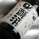 出羽桜 吟醸 桜花吟醸火入れ 1.8L 山形県 出羽桜酒造 日本酒