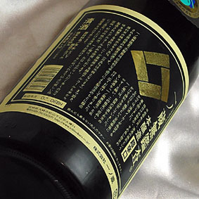 一ノ蔵 本醸造 無鑑査 1.8L 宮城県 一ノ蔵 日本酒