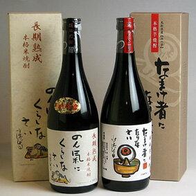 ゲゲゲの鬼太郎・焼酎 芋・米焼酎セット