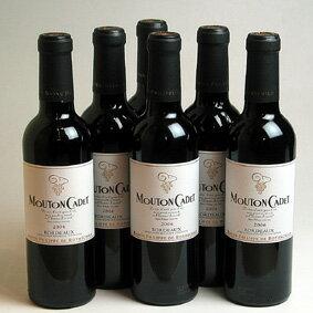 【送料無料】ムートン・カデ ルージュ ハーフボトル 6本セットMouton Cadet Rouge フランスワイン/ボルドーワイン/赤ワイン/ミディアムボディ/375ml×6 【楽天 通販 販売】【まとめ買い 業務用にも!】